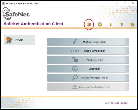 Como instalar um certificado digital – FAQ75-3